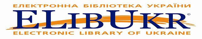 Електронна бібліотека України