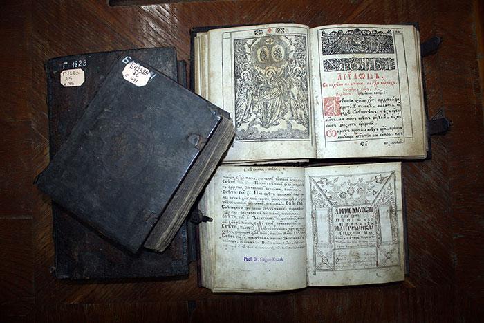 Стародруки з колекції Є. Козака.