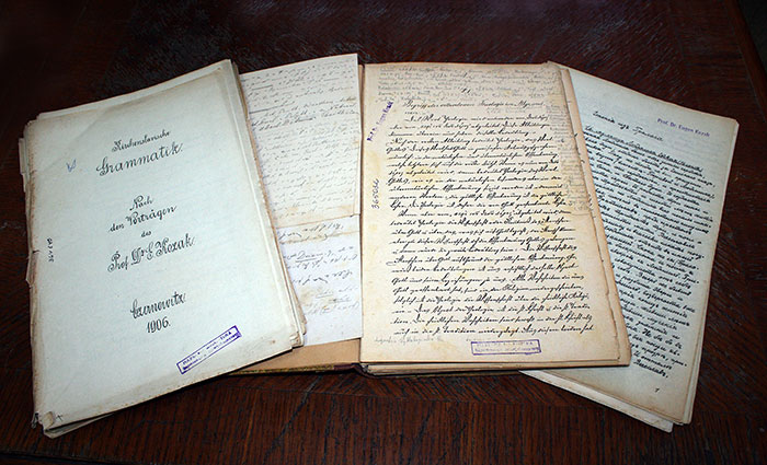 Рукописні додатки з колекції Є. Козака.