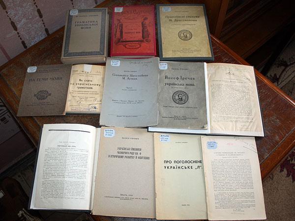 Власні праці В. Сімовича з мовознавства