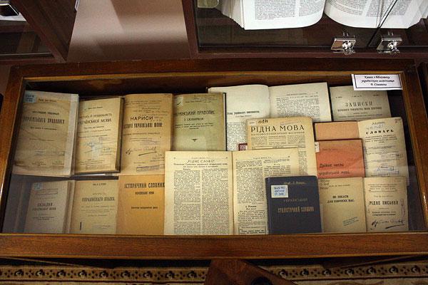 Книги з бібліотеки В. Сімовича