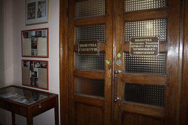 Частина фойє та двері приміщення в якому розташована бібліотека К. Томащука