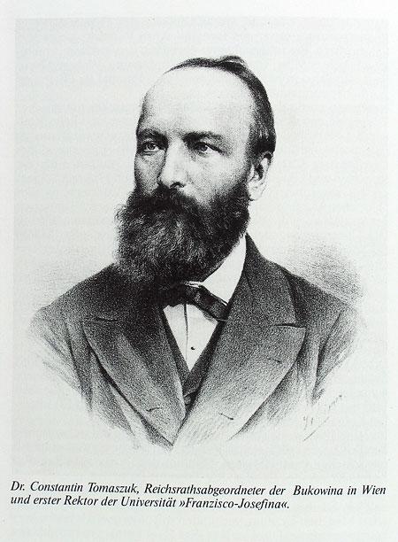 Перший ректор Чернівецького університету Костянтин Томащук