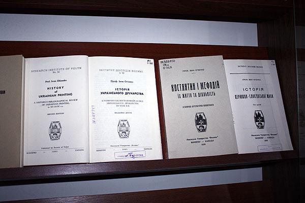 Канадські  видання з Вінніпега книг І.Огієнка